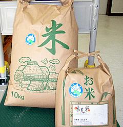 特別栽培 コシヒカリ