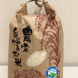 ピロール米いのちの壱